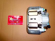 Суппорт тормозной задний правый Chery Fora, Vortex Estina - 6GN A21-3502060BA