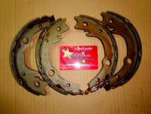 Колодки тормозные задние  Chery Cross Eastar B14-3502210