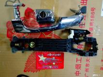 Ручка двери передней правой (хром) Lifan X60 S6105400A2
