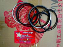 Кольца поршневые +0,25 Chery Tiggo, Vortex Tingo Двигатель 481H 481FD-1004030BA