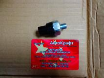Датчик давления масла Lifan X60 LF479Q1-3818100A