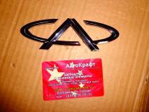 Эмблема решетки радиатора Chery Bonus,Chery Very A13-3903021