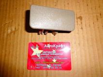 Замок бардачка  Chery Amulet A15-5305430CG