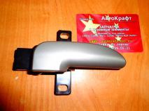 Ручка внутренняя левая Great Wall Sailor 6205140-B22A-1110