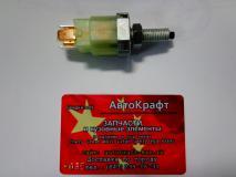 Датчик стоп-сигнала Chery M12 A21-3720010