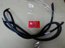 Уплотнитель лобового стекла Lifan Smily F5206021