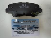 Колодки задние Kia Rio IV - Sangsin 58302-3XA30