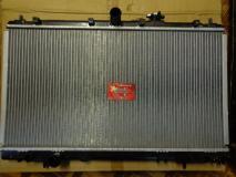Радиатор охлаждения Hafei Princip AD13010003