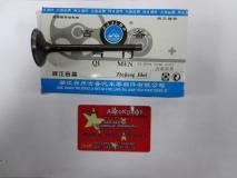 Клапан выпускной Geely MK E010000601