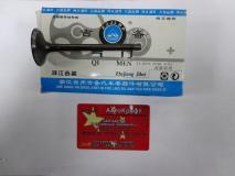 Клапан выпускной Geely MK CROSS E010000601