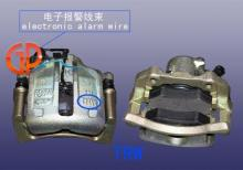 Суппорт тормозной передний правый Chery Fora, Vortex Estina A21-3501050 A21-3501060
