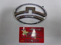 Эмблема решетки радиатора Great Wall Hover 3921011-K00