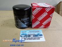Фильтр масляный Toyota Camry 90915-YZZD2 90915-YZZD2
