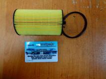 Фильтр маслянный Opel Astra H - ОРИГИНАЛ 93185674