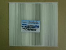 Фильтр салона  Hyundai Solaris 971330C000