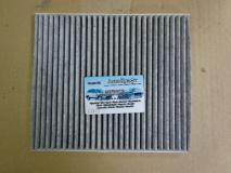Фильтр салона угольный Hyundai Solaris 971330C000