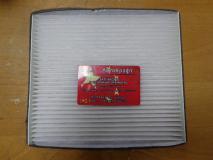 Фильтр салонный BYD F3, F3R 10143998-00
