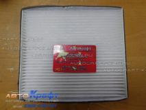 Фильтр салонный Geely Emgrand  1061001246