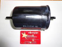 Фильтр топливный Chery QQ6 B14-1117110