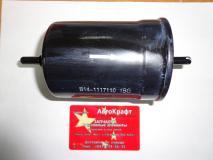 Фильтр топливный Chery Indis B14-1117110