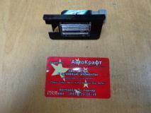 Фонарь освещения номерного знака Great Wall Hover H3 New 4108200-K24