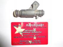Форсунка топливная Geely MK E150060005
