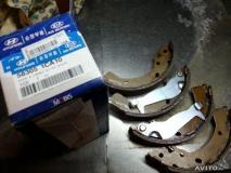 Колодки задние барабанного тормоза (АBS) 58305-1CA10
