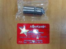 Гидрокомпенсатор Chery Amulet 480-1007030BB