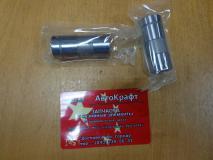 Гидрокомпенсатор клапана Great Wall Sailor 1007070-E00