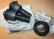 Сайлентблок подрамника задний Nissan Qashqai  54467-BR00A