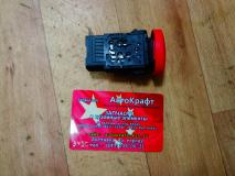 Кнопка аварийной сигнализации Lifan Smily F3710400