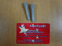 Кнопка двери Chery Amulet A15-6105151