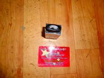 Кнопка обогрева заднего стекла Chery QQ S11-3744910