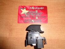 Кнопка стеклоподъемника Geely Emgrand 1067002336
