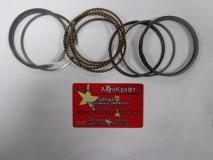 Кольцо поршневое (комплект)Hafei Brio 1.1L 468QL1004903