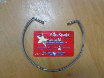 Кольцо пластины сцепления Chery Amulet A11-1601119AC