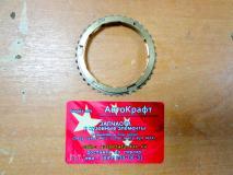 Кольцо синхронизатора 3ей передачи первичного вала Geely Emgrand 3170106601