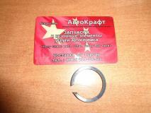 Кольцо стопорное синхронизатора 5-ой передачи КПП Geely MK Cross 3170110101