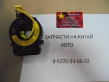 Кольцо (улитка) подушки безопасности Lifan X60 S3658300