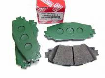 Колодки тормозные передние Toyota, RAV4  04465-12610