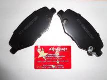 Колодки передние Chery Amulet c ABS - SANGSIN Корея A116GN3501080