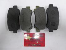 Колодки передние Chery Kimo S21-3501080