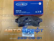Колодки передние Chevrolet Orlando - Sangsin 13301234