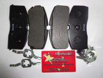 Колодки передние Geely Otaka с ABS  3501190005