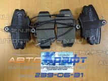 Колодки передние Lada Largus с ABS 7701207066