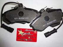 Колодки передние с датчиком Chery Fora, Vortex Estina A21-BJ3501080
