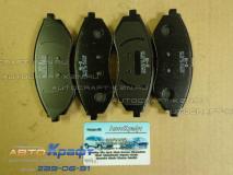 """Колодки передние Aveo T300 14"""" 96534653"""