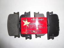 Колодки задние Chery Cross Eastar B14-3502080