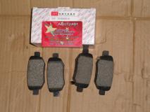Колодки задние Chery Tiggo 5 T213502080