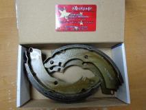 Колодки задние Hafei Simbo AA35020227
